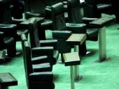 صندلی یوسفنژاد 2 رقمی شد/ نانواکناری و رضیان در کنار هم
