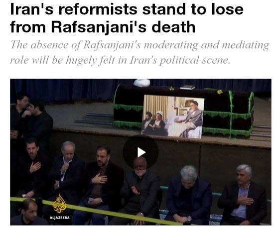 تحلیل رسانه های خارجی از فقدان آیت الله هاشمی و آینده سیاسی ایران