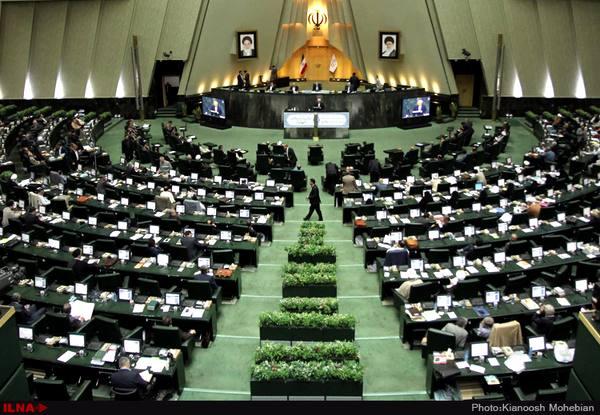 ادامه بررسی جزئیات لایحه برنامه ششم توسعه در دستور کار پارلمان
