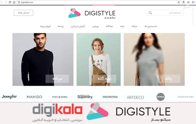 فروشگاههای اینترنتی؛ به نام محصول ایرانی، به کام برند خارجی +تصاویر