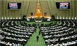 آغاز بیستمین روز از بررسی برنامه ششم با 89 صندلی خالی در مجلس