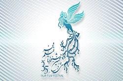 بزرگداشت «فرهاد توحیدی» و «تورج منصوری» در سی و پنجمین جشنواره فیلم فجر