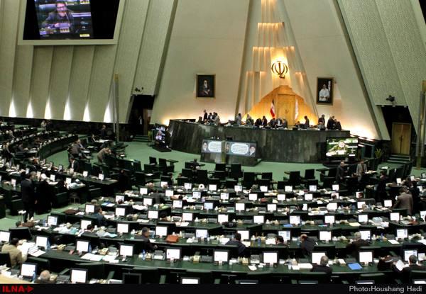 جلسه علنی مجلس برای ادامه رسیدگی به جزئیات لایحه برنامه ششم