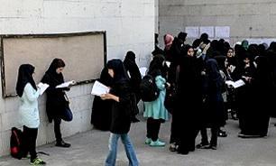 امتحانات لغو شده دانشگاه علوم بهزیستی به ۳ بهمن موکول شد