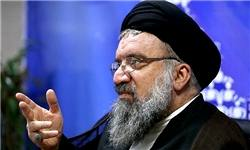 نشست خبری مجلس خبرگان این هفته برگزار میشود