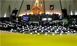 آغاز چهل و ششمین جلسه علنی بررسی برنامه ششم در مجلس با 130 صندلی خالی نمایندگان