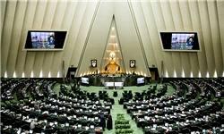چهل و ششمین نشست مجلس برای بررسی برنامه ششم پایان یافت