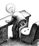 انواع نمایندگان و مدیران در مازندران (طنز)