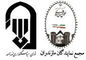 نقاط ضعف نمایندگان مجلس از دیدگاه ائمه جمعه مازندران