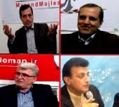 تاکید نامزدهای اصلاحطلبان مازندران به مشارکت حداکثری در انتخابات پیشرو