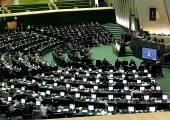 پرونده انتخابات 94 بسته شد