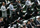 در افتتاحیه مجلس چه می گذرد؟