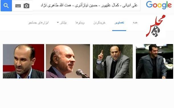 بررسی وضعیت انتخابات در دو حوزه قائمشهر و بابل و مواضع اصلاحطلبان و اصولگرایان
