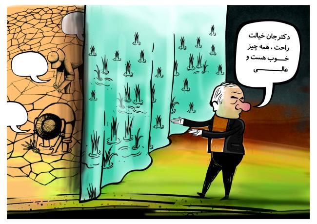 همه جای مازندران درد میکند/ «خطر در کمین است و فاجعه سنگین»!