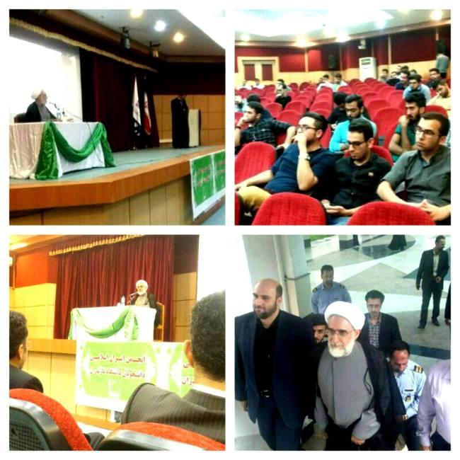 مسئولان دانشگاه مازندران پاسخگوی رفتار خود باشند/ وابستگی به مسئولان بزرگترین آفت انجمنهای اسلامی است