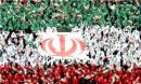 ایام الله دهه مبارکه فجر، دهه اقتدار همه جانبه ایران اسلامی