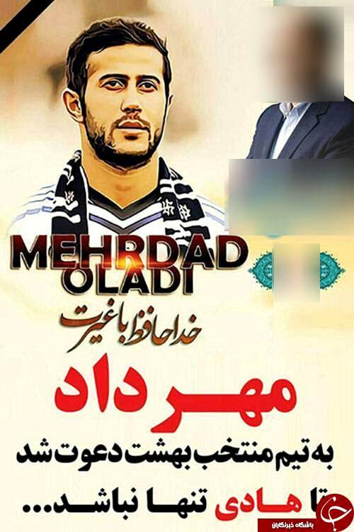 سوء استفاده تبلیغاتی از مهرداد اولادی/ عکس