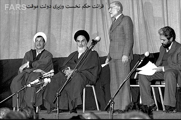 مدیریت انقلابی امام خمینی(ره) در روزهای پایانی مبارزه