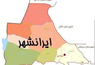 جزئیات تیراندازی در شهرستان ایرانشهر