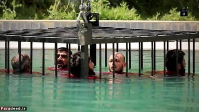 داعش 5 اسیر سوری را به طرز فجیعی به قتل رساند. داعش آن ها را در قفسی آهنی گذاشته و به داخل اب فرو برد؛ و آنها را غرق کرد.
