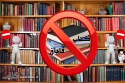 کمپین نه به قاچاق کتاب راهاندازی شد