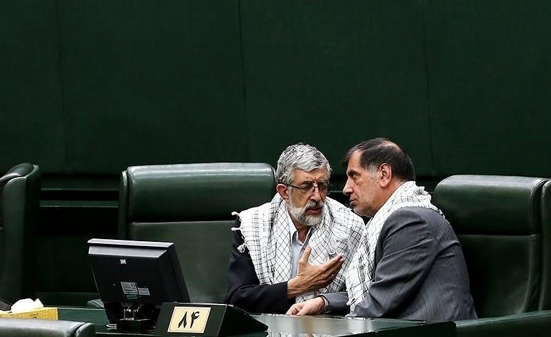 مازندمجلس - پایگاه خبری مجلس مازندران