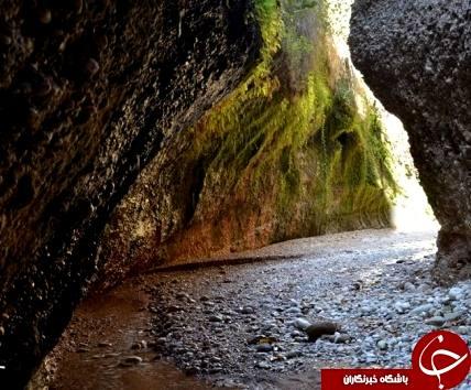 دره ارواح در دزفول